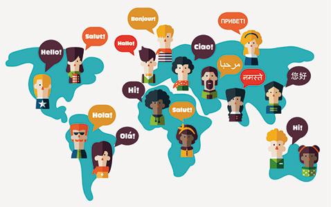 atriga-Dynamic-Language
